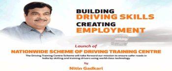 Driving Training Centre Scheme