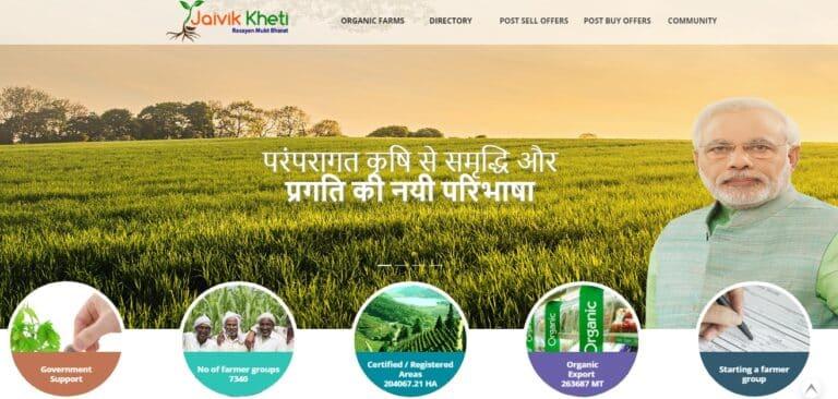 Jaivik Kheti Portal Preview