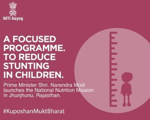 Kuposhan Mukt Bharat Scheme Child
