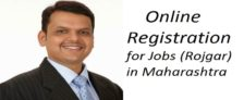 Mahaswayam Employment Registration Web Portal for Job Seekers in Maharashtra @ mahaswayam.in