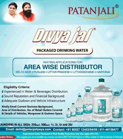 Patanjali Distributor Divya Jal