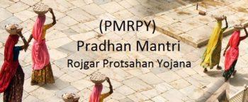PMRPY Pradhan Mantri Rojgar Protsahan Yojana