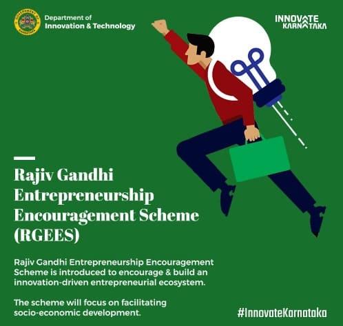Rajiv Gandhi Entrepreneurship Encouragement Scheme Karnataka