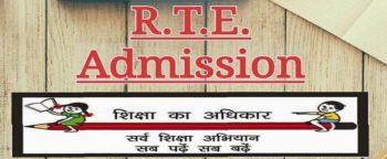 RTE Maharashtra Admission 2018-19 Online List Candidates