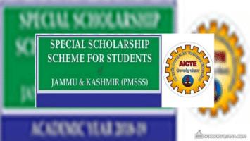 AICTE PMSSS Registration J&K Students