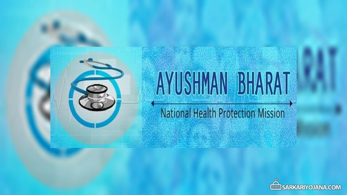 Check Ayushman Bharat List of Beneficiaries in SECC - 2011