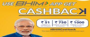 Bhim App Cashback Scheme Customers Merchants
