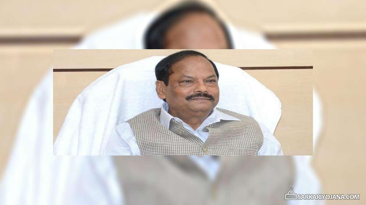 Jharkhand Divyang Jan Adhikar Niyamavali 2018