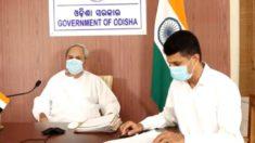 Odisha Free Smartphone Yojana 2021   Free Mobile Phone Distribution Scheme