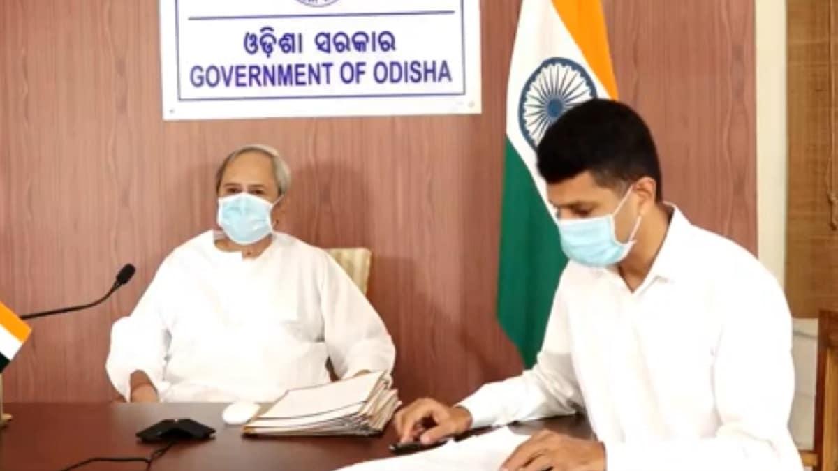 Odisha Free Smartphone Yojana