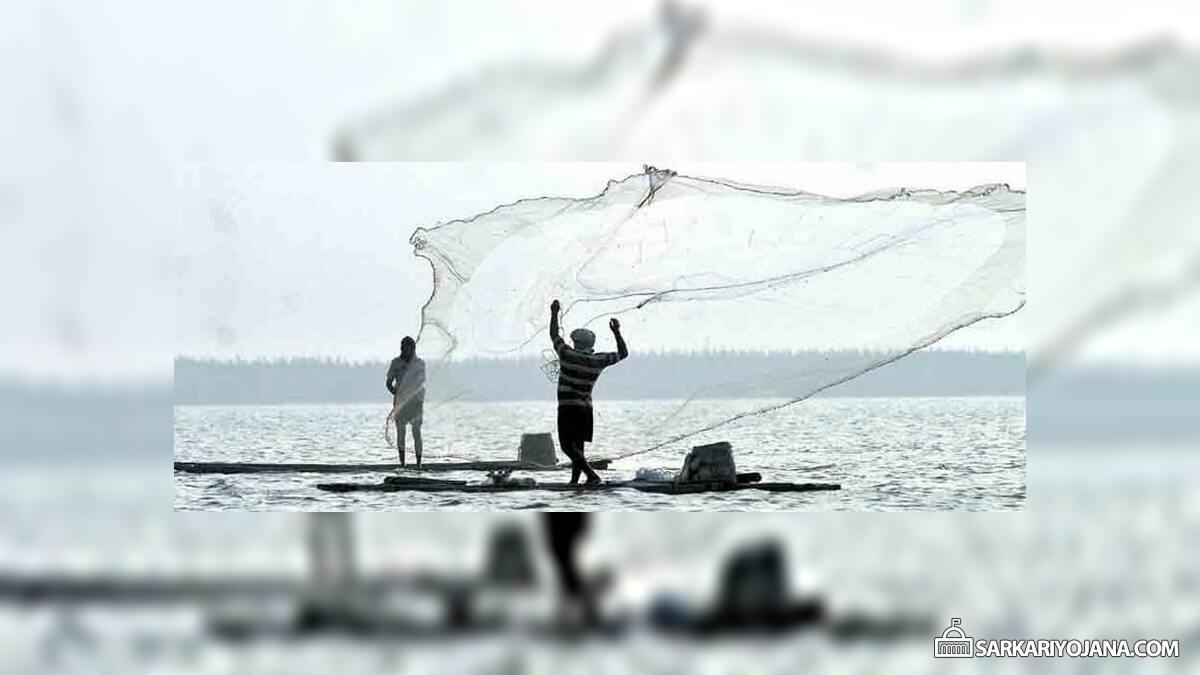 PM Jeeven Jyoti Bima Yojana (PMJJBY) & Craft and Gear Scheme for Fisherman in Goa