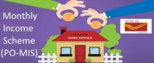 Post Office Monthly Income Scheme 2019 – MIS Calculator / Bonus / Interest Rate