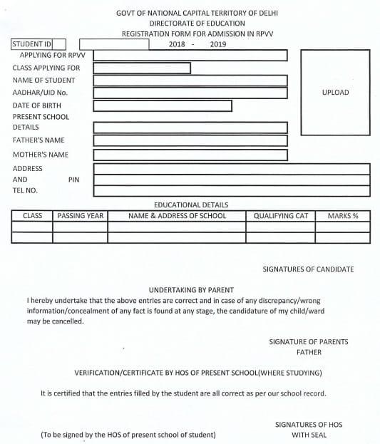 Rajkiya Pratibha Vikas Vidyalaya School Admission Form 2018-19