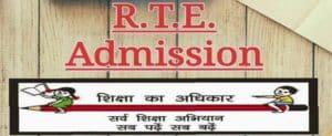 RTE Gujarat 2018-19 Admission Online Application Form at rtegujarat.org