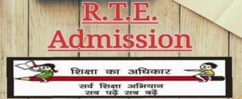 RTE Gujarat 2018-19 Admission