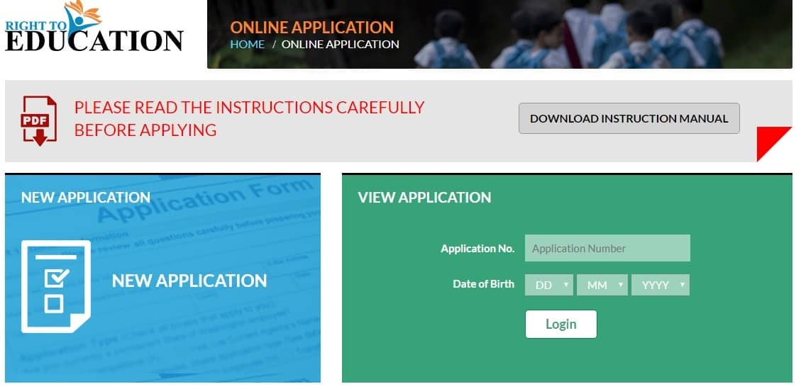 Rte Gujarat Online Application Login