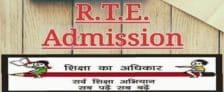 RTE Tamilnadu Schools Intake Capacity