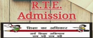RTE Tamilnadu 25% Reservation (2018-19) Intake Capacity (District & School Wise)