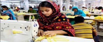 Samarth Scheme 2018 Training Youths Textiles