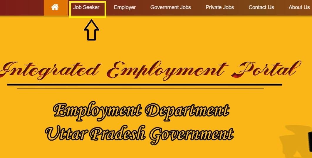 Sewayojan UP Job Seeker Apply Online