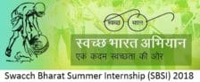 Swachh Bharat Summer Internship 2018 (SBSI) Application Form by MHRD