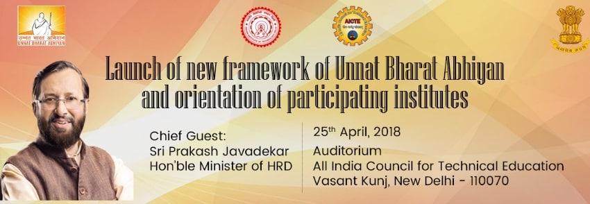 Unnat Bharat Abhiyan 2018 Framework