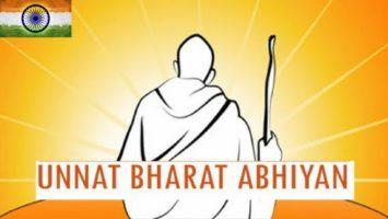 Unnat Bharat Abhiyan Portal