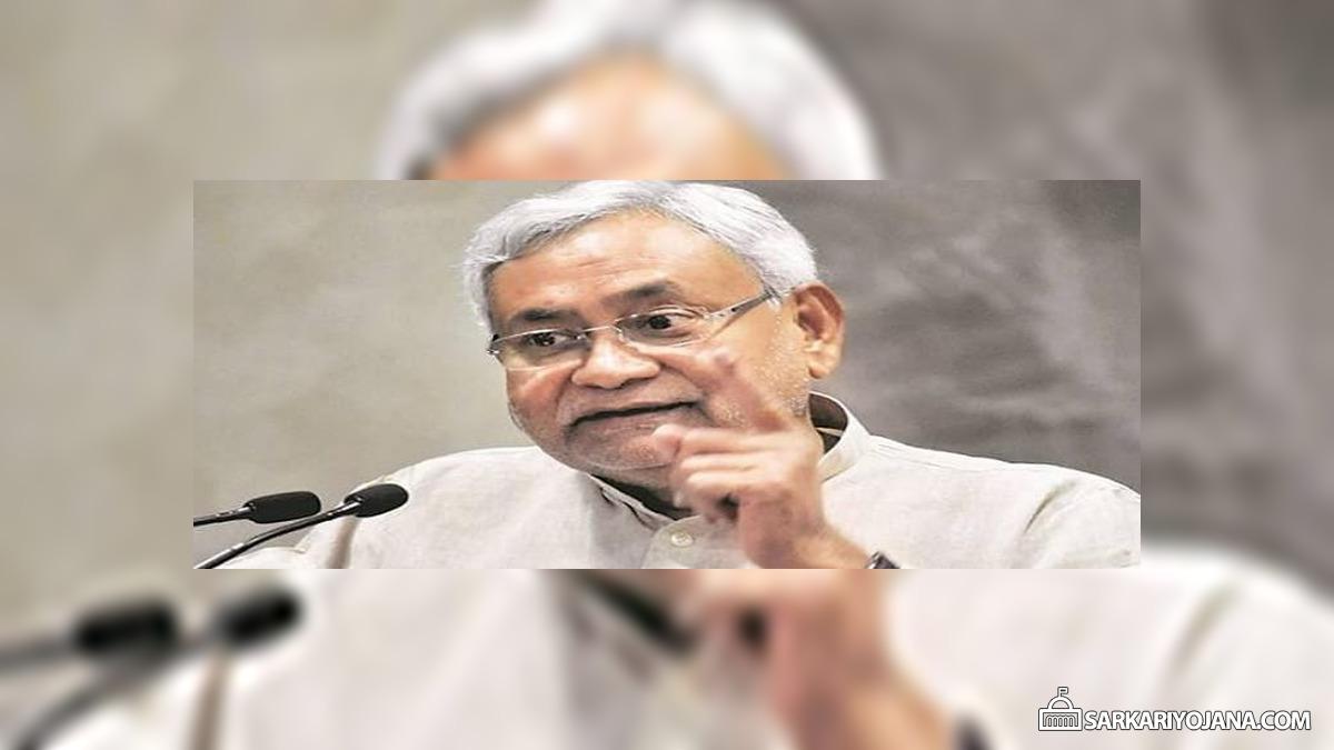 Bihar Mukhyamantri Atyant Pichhda Varg Civil Seva Protsahan Yojana