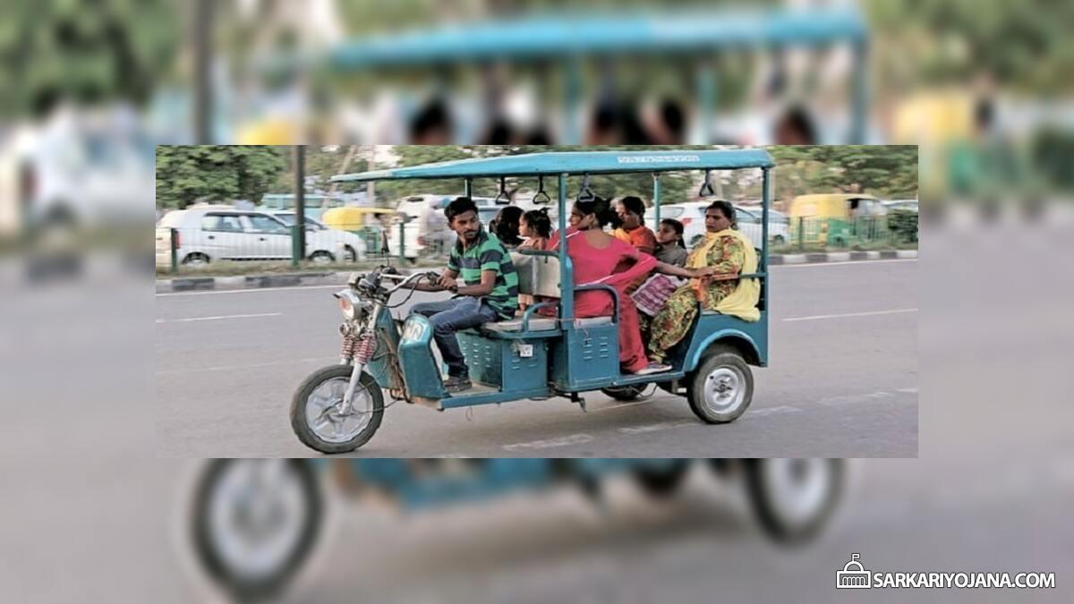 E-Rickshaw Subsidy Scheme 2018-19 – Rs. 50000 by Labour Dept. in Chhattisgarh