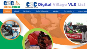 CSC Digital Village List VLE