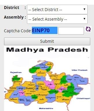 District Wise Gram Panchayat New Voter List