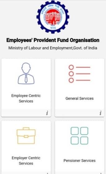 EPFO e-Services Umang App