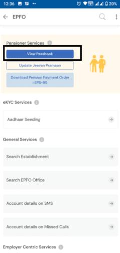 EPFO Pensioner Services View Passbook