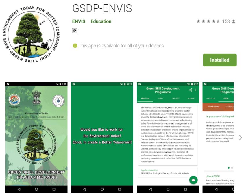 Green Skill Development Program App Download
