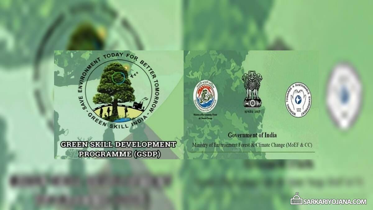 Green Skill Development Programme (GSDP) Course Registration & App Download