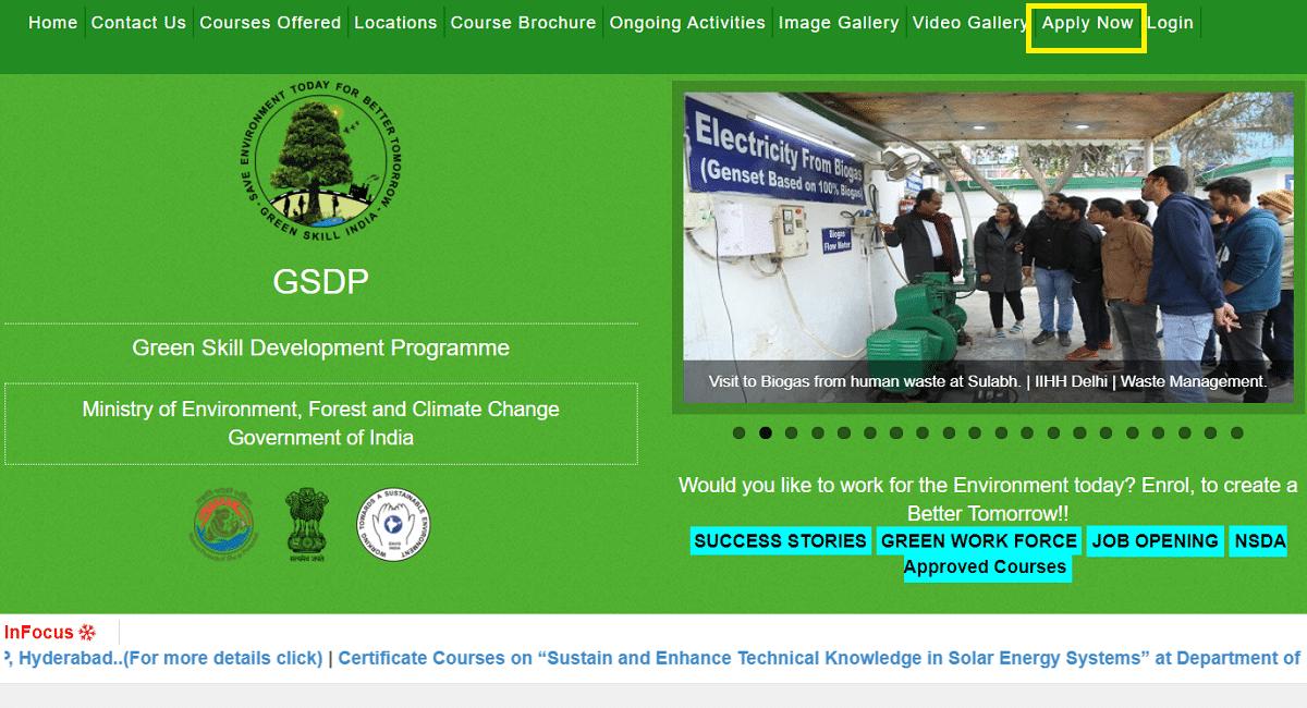 GSDP ENVIS Govt Apply Online