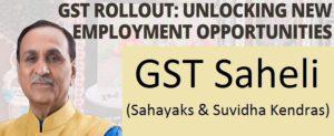 Gujarat GST Saheli Portal Registration & Login at gstsaheli.co.in