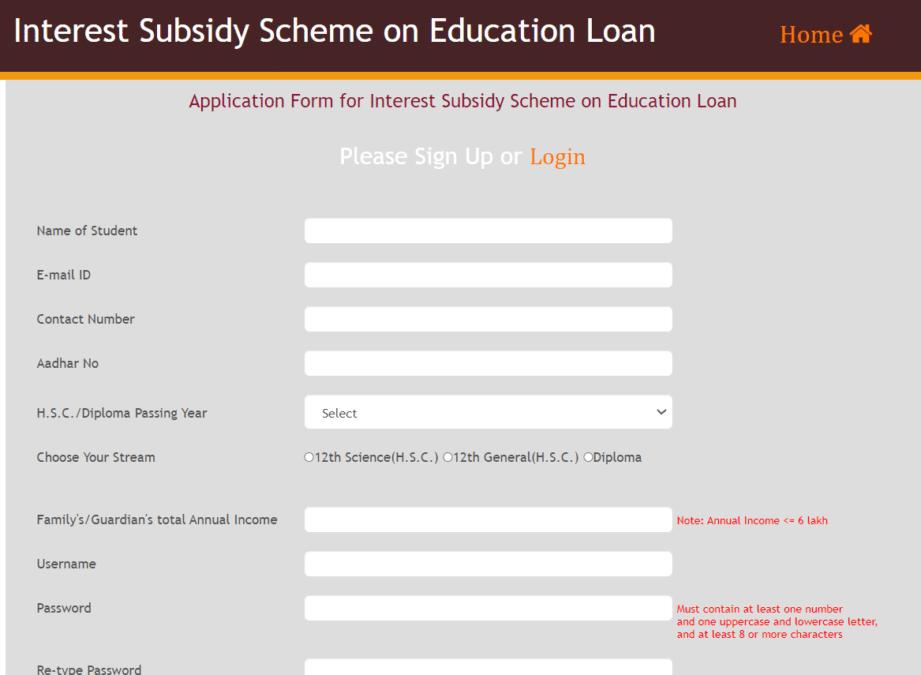 Gujarat Education Loan Interest Subsidy Scheme Online Application Form