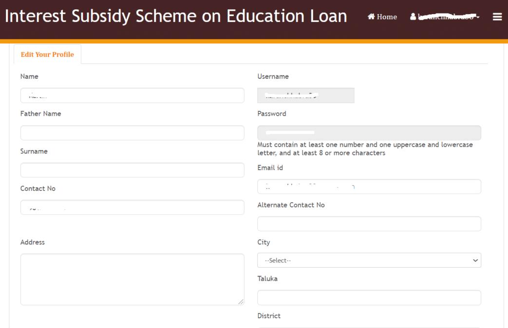 Gujarat Education Loan Interest Subsidy Scheme Registration Form