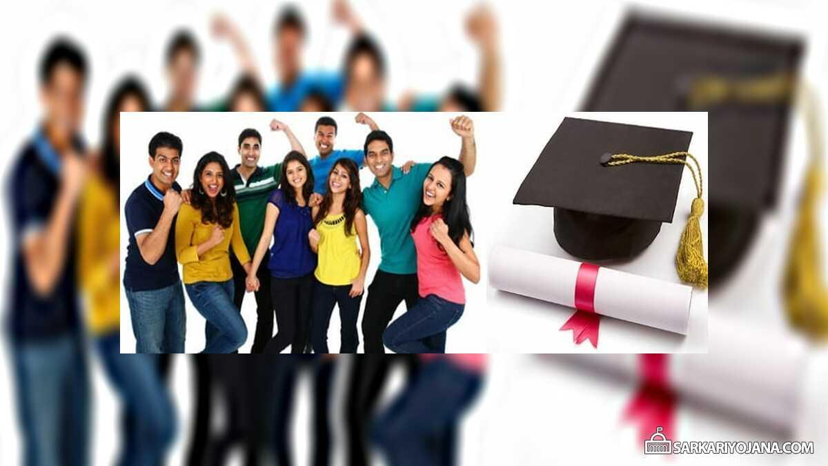 Gujarat Interest Subsidy Scheme Education Loan
