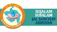 Sujalam Sufalam Jal Sanchay Abhiyan 2021 for Water Conservation in Gujarat