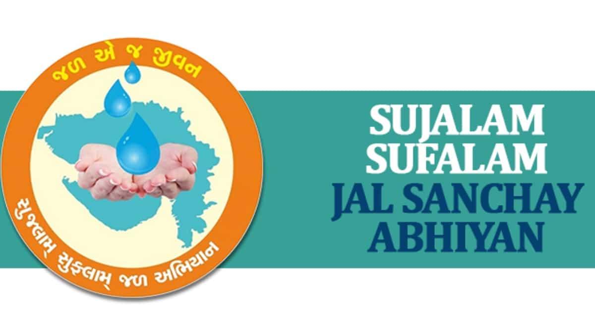 Gujarat Sujalam Sufalam Yojana Details