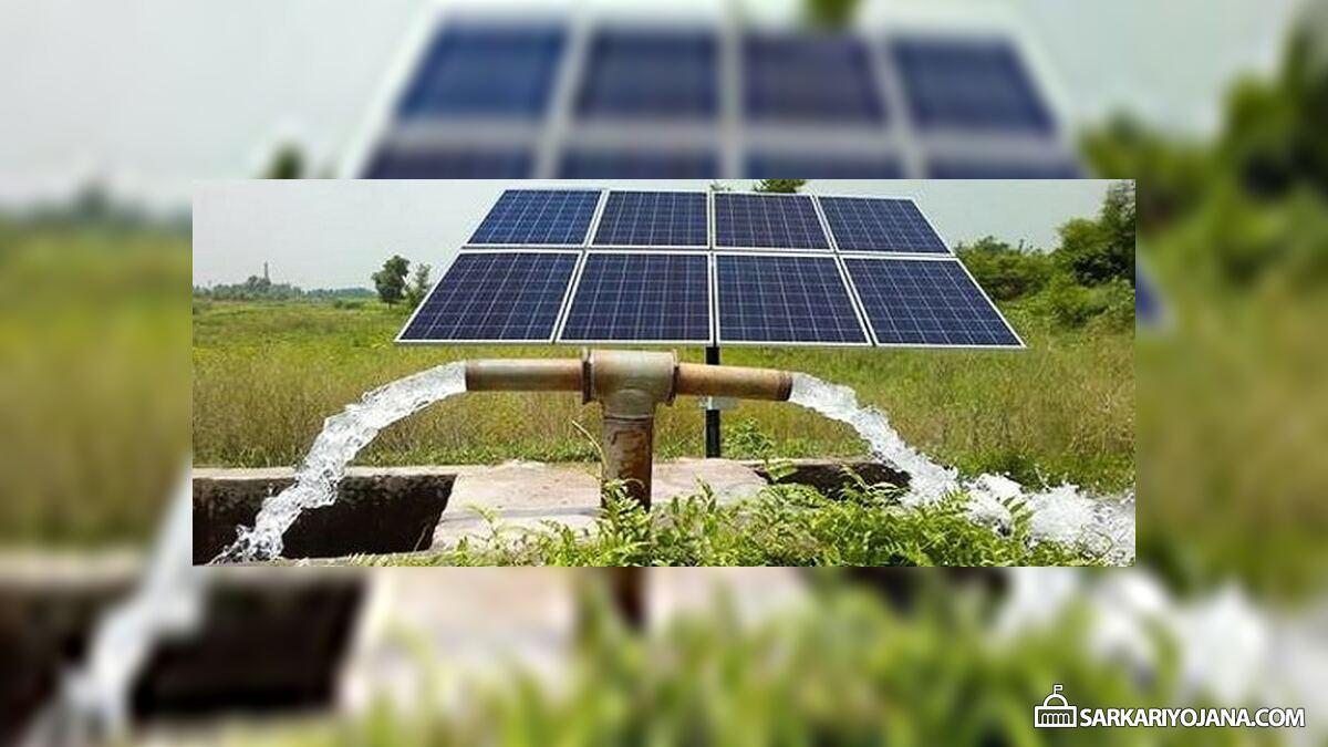 Haryana Solar Based Tubewell Scheme – Power Subsidy of Rs. 7000 crore for Farmers