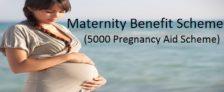 Kerala Maternity Benefit Scheme