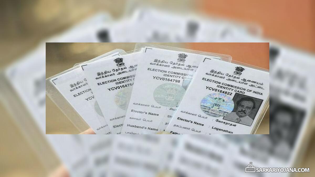 Madhya Pradesh Voter ID Card Download CEO Voters List 2018