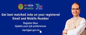 My MP Rojgar Portal Online Registration