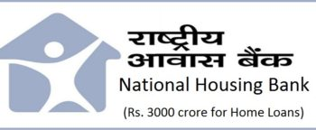 NHB Rs 3000 Crore PMAY Urban CLSS