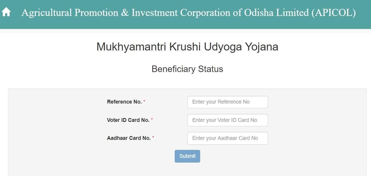 Odisha Mukhyamantri Krushi Udyog Yojana Beneficiary Status