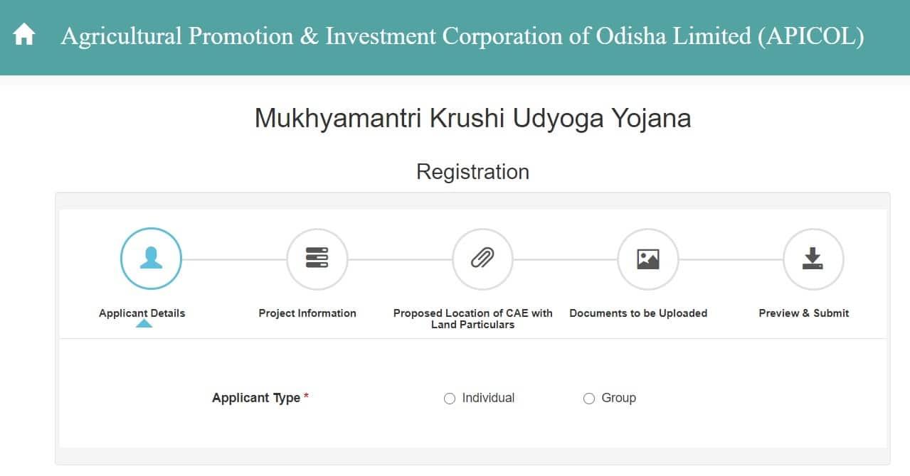 Odisha Mukhyamantri Krushi Udyog Yojana Online Registration Form