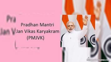 Pradhan Mantri Jan Vikas Karyakram PMJVK